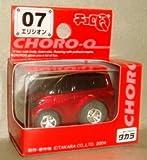 Japan Import Choro Q Honda Elysion Red Metallic 07