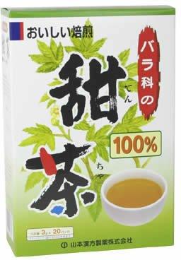 山本漢方製薬 甜茶100% 3gX20H