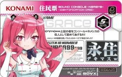 Amazon | SOUND VOLTEX ICカードステッカー IDENTIFICATION CARD