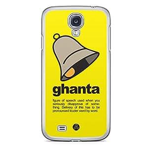 Ankit Samsung Galaxy S4 Transparent Edge Case - Design6