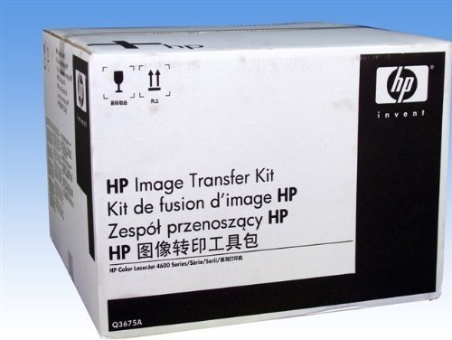 Genuine HP Q3675A Transfer Kit for LJ 4650 Sealed In HP Retail Packaging Only No Exchange. ***Do Not Accept Plain Brown Boxes Without HP logos These Are Re-manufactured Units** by HP