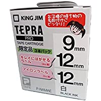 KING JIM (King Jim) Tepla PRO Tape Cartridge White / Black Letters Limited 3 Pack (4 M Volume Labeled with Clearance, Iron Label 5 m Volume) P-NAMAE