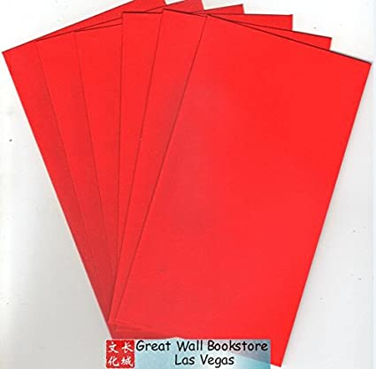 Amazon Com Chinese Blank Red Envelope With Gold Sprinkles Size