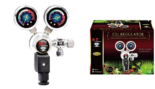 S.T. International 2-Gauge CO2 Regulator