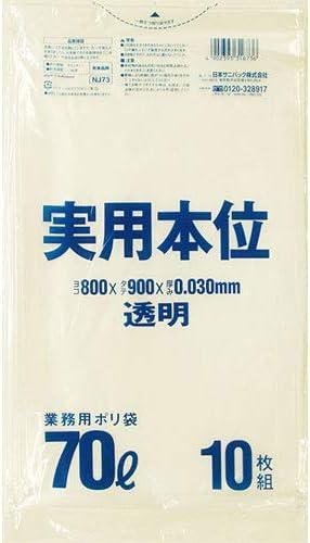日本サニパック 実用本位 ポリ袋 70L 透明 0.030 mm 400枚 10枚×40冊入 ゴミ袋 NJ73