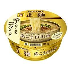マルちゃん正麺 カップ 濃ごま担担麺