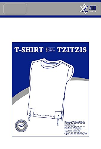Zion Judaica 100% Cotton Comfortable Quality T-Shirt Tzitzis Garment Certified Kosher Imported from Israel in 22 (M Adult) 1 PC White