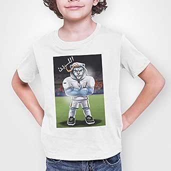 Al Shabaab Al Laith, ATIQ T-Shirt for Boy28 EU