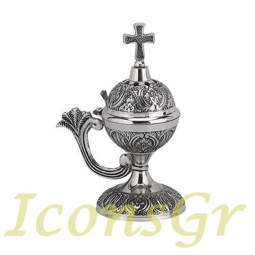 Christian Byzantine Orthodox Greek Censer Incense Burner Liturgy (8124-n/2)