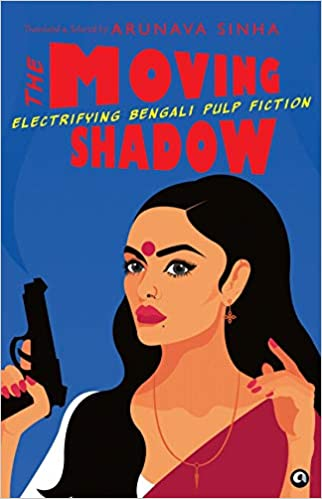 Shuktara Bengali Magazine Pdf