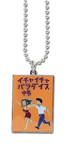 e Out Paradise Necklace (Naruto Shippuden Necklace)