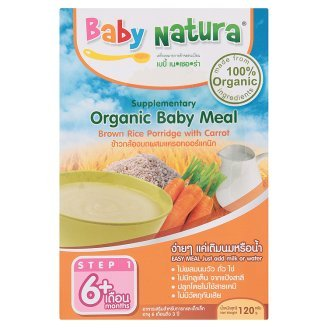 [JCh] Baby Natura : Organic Baby Meal Brown Rice Porridge with Carrot 120g (6 Packs)