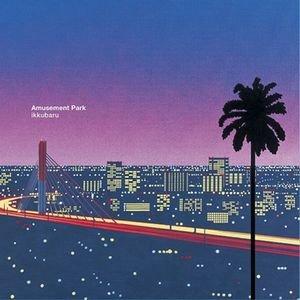 Amusement Park (LP Record) B075R9JRWY