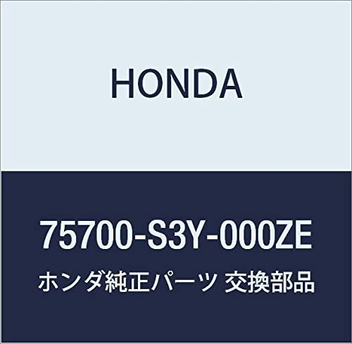 Genuine Honda 75700-S3Y-000ZE Front Center Emblem