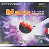 Galaxy/Milkyway Mars V2 Table Tennis Rubber
