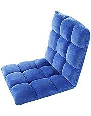 Iconic Home Daphene Adjustable Recliner Rocker Memory Foam Armless Floor Gaming Ergonomic Chair