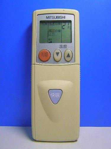 三菱 エアコンリモコン KG24 B00KBTGLIA