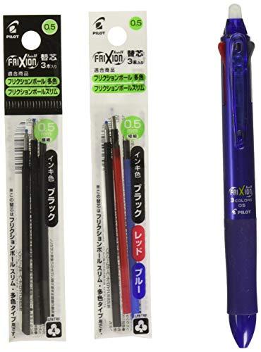 FriXion Barrel Eraser Refills MPDP5002