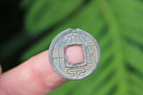Chinese bronze coin 50-cash of Wang Mang (7-23 AD), Xin dynasty
