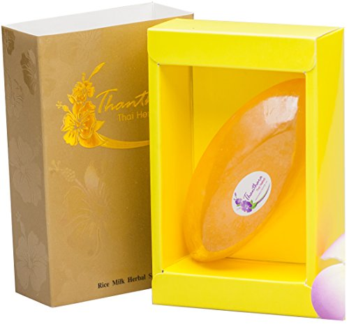 Rice Milk Herbal Golden Soap Bar 60 Gram for Body & Face Usage Natural Yellow Color (Contain 99.9% Gold Powder)-Health
