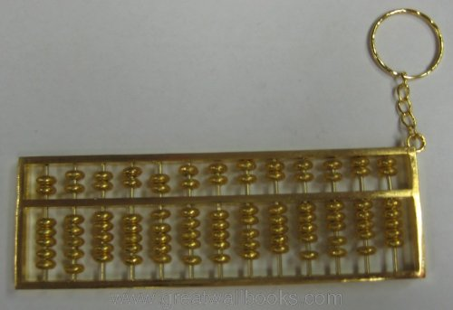 Feng Shui Brass Abacus (size: 1.15'' x 4.9'')