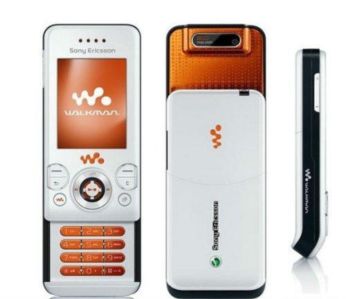amazon com sony ericsson w580i unlocked gsm cell phone cell phones rh amazon com Grey Sony Ericsson W580i Charger Sony Ericsson W580i