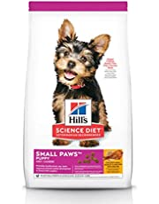 Hill's Science Diet Puppy Small Paws Dry Dog Food, Chicken Meal, Barley & Brown Rice Recipe, 4.5 lb Bag