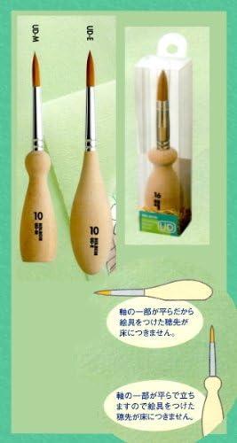 ホルベイン 水彩筆 ユニバーサルデザイン UD マトリョーシカ型 16号 UD-M 16 204379