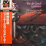 The Least We Can Do Is Wave To Each Other - Japan LP