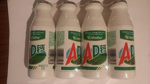 Wahaha Vitamin A&D and Calcium Soft Drink (8 bottles x 7.3 fl oz)