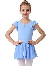 MdnMd Petal Sleeve Glitter Tutu Skirt Dance Ballet Leotard for Toddler Girls