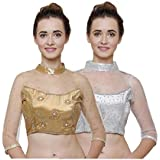 lookstar Women's Cotton Fancy Blouse - Pack of 2 (Gold, Free Size)