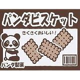 Shine Itazura Stealing Coin Bank - Panda