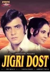 Jigri Dost (1969) (Hindi Film / Bollywood Movie / Indian Cinema DVD)