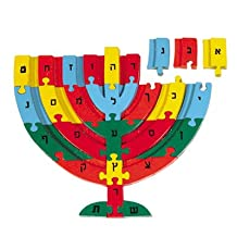 Puzzles Abc Crossword Games For Children - Yair Emanuel ALEF BEIT PUZZLE HANUKKAH MENORAH (Bundle)