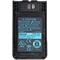 KNB-65L KNB-63L 1800mAh Li-ion Replacement Battery For Kenwood TK-U100 TK-2000 TK-3000 TK-3000T TK-3501 TK-3501E TK-3501T TH-K20A TH-K20E TH-K40E