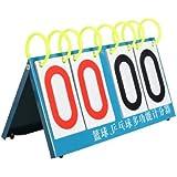 4 dígito pixfab® Dealglad a varios deportes marcador para Baloncesto Tenis