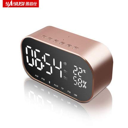 xingganglengyin Bluetooth Speaker Wireless Mini Mobile Alarm Clock Small Sound Computer Car Subwoofer by xingganglengyin (Image #7)