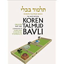 Koren Talmud Bavli: Eiruvin, Part One