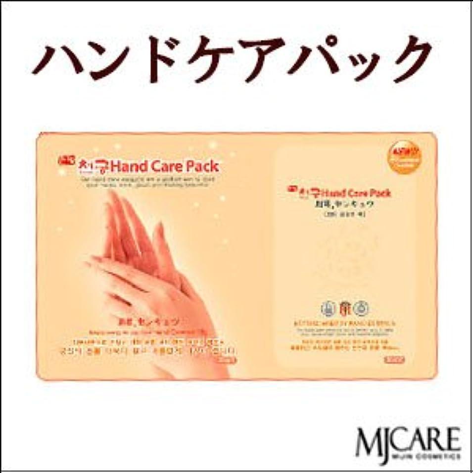 中絶志す不名誉Mijin ミジン MJ Care MJケア ハンドパック1枚