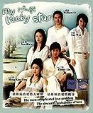 My Lucky Star Taiwanese Tv Drama with English Sub NTSC All Region