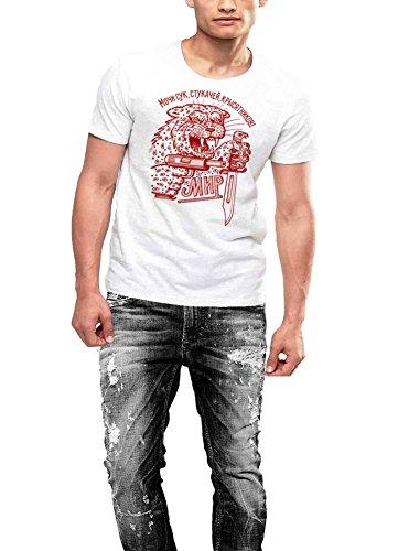 Tiger Tattoo T-shirt Russian (Large)