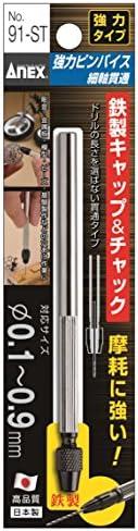 アネックス(ANEX) 強力ピンバイス 細軸 貫通タイプ 0.1~0.9mm No.91-ST
