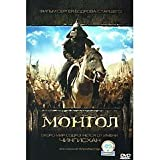 Mongol - Chingishan [DVD PAL, 5 Region] [Russian Language Only]