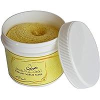 AHB Buabed Banafa Turmeric & Myrrh Creamy Scrub Soap, 200 Grams