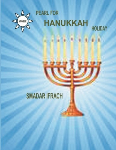 pearl for Hanukkah holiday: English by smadar ifrach