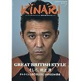KINARI 2017年Vol.17 小さい表紙画像