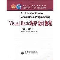 Visual Basic程序设计教程(第3版)