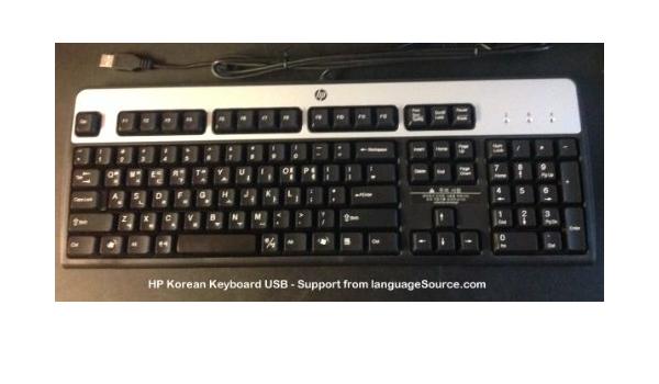 HP Teclado coreano USB (Inglés coreano US/KR)