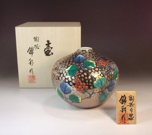 有田焼伊万里焼の陶器花瓶 高級贈答品 ギフト 記念品 贈り物 プラチナ陶芸家 藤井錦彩 B00IEWNOO0
